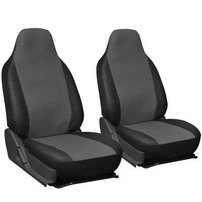 Polyurethane Seat Covers 21.5 in. L x  21 in. W x 31 in. H  Seat Cover Set in Gray and Black (2-Piece)