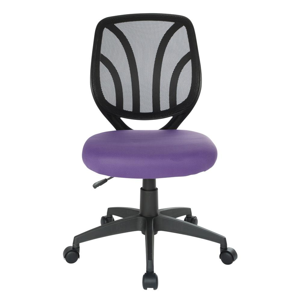 Purple Mesh Screen Back Armless Task Chair with Dual Wheel Carpet