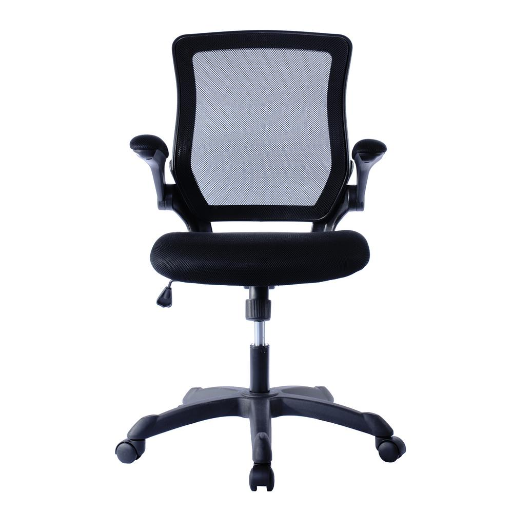 Superieur Techni Mobili Black Mesh Task Office Chair With Flip Up Arms