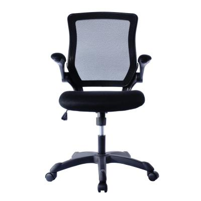 Black Mesh Task Office Chair with Flip Up Arms