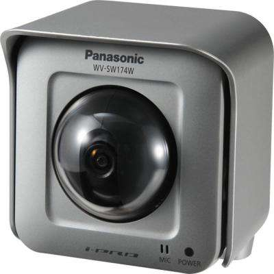 Wired 640P HD Outdoor Pan-Tilt Security Camera with 8X Digital Zoom