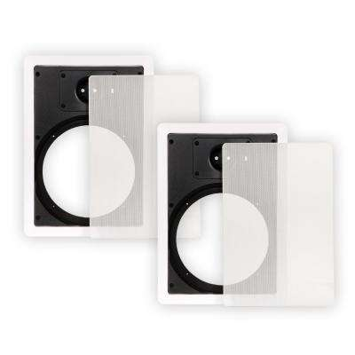 Frames and Grills for 8 in. In-Wall Speakers Pair