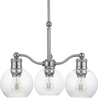 Hansford 3-Light Polished Nickel Chandelier with Shade
