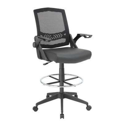 47.5 in. Black Mesh Flip Arm Drafting Stool