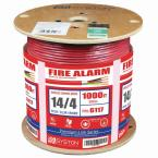14/4 Solid Shielded CL3R/Riser Red 1000 ft. Spool UL Fire Alarm Cable