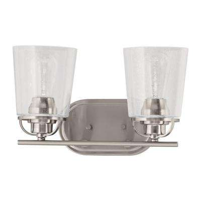Inspiration 2-Light Brushed Nickel Bathroom Vanity Light with Glass Shades