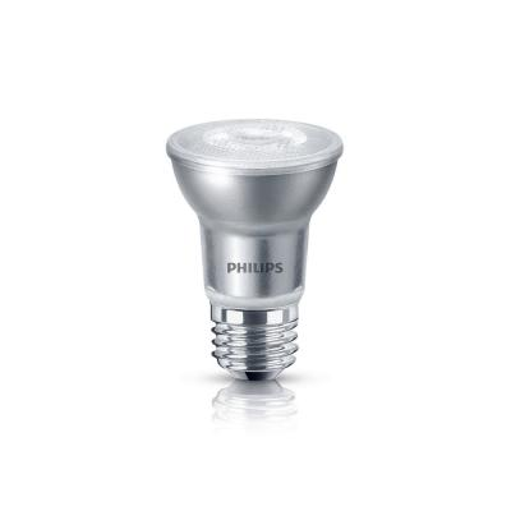 50-Watt Equivalent PAR16L Dimmable LED Light Bulb Glass