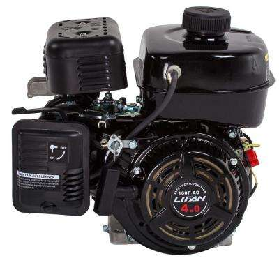 4 HP 118cc Horizontal Shaft Gas Engine