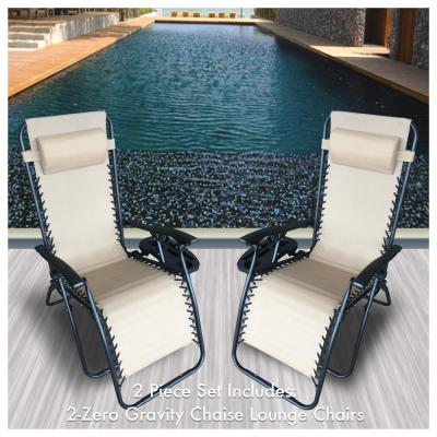 Bellini Black Folding Zero Gravity Chairs Steel Outdoor Lounge Chairs with Cup Holder with Sling Set in Cream (2-Pack)