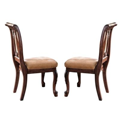 Harmony Cherry Side Chair (Set of 2)