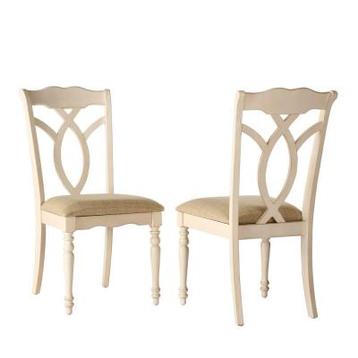 Rosemont Antique White Wood Dining Chair (Set of 2)