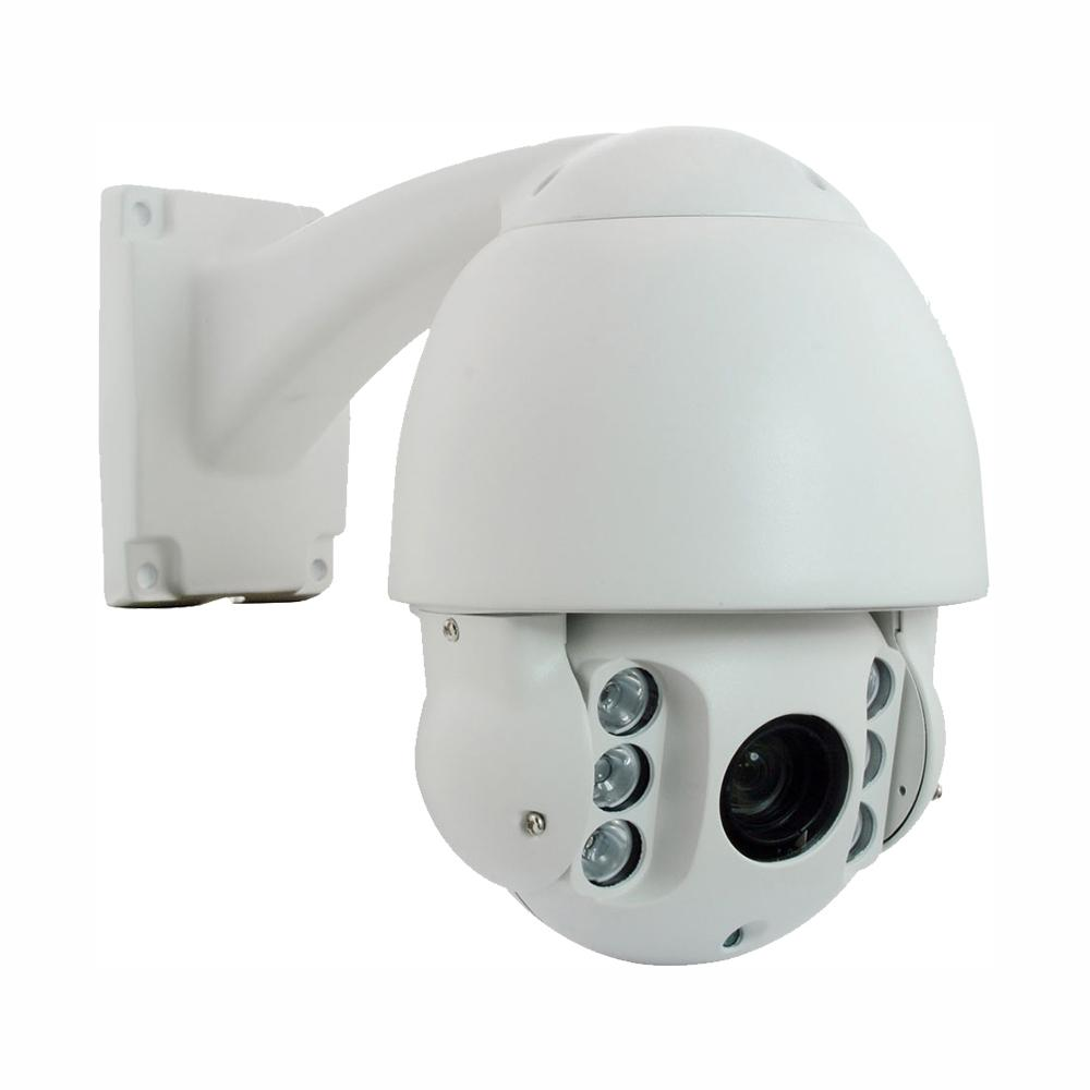 GW Security Wired 4MP High Speed IP Network Outdoor PTZ Surveillance Camera  360-Degree Endless Rotation 5 1-51 mm Lens