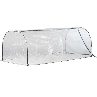 Large Winter Cover