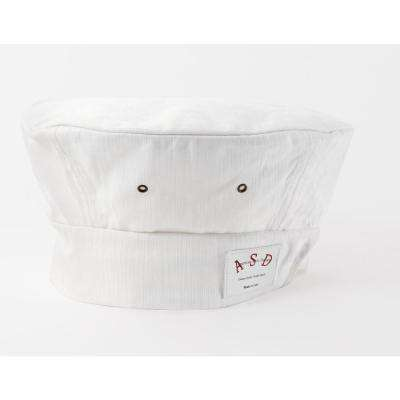 Adjustable Denim Chef's Toque, White