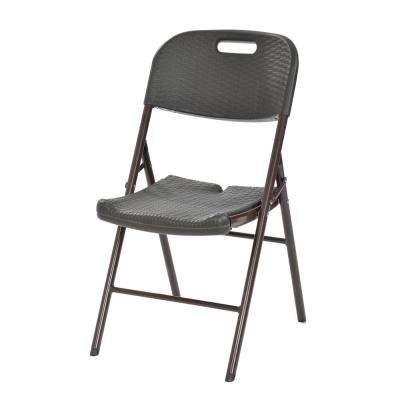 Brown Plastic Seat Outdoor Safe Folding Chair (Set of 4)