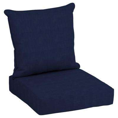 CushionGuard Midnight 2-Piece Deep Seating Outdoor Lounge Chair Cushion