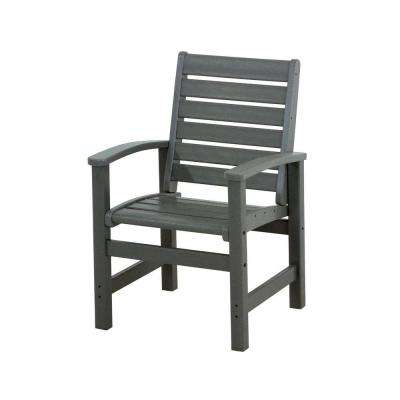 Signature Slate Grey Plastic Outdoor Patio Dining Chair