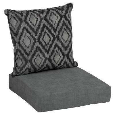 Jackson Ikat Diamond Deep Seating Outdoor Lounge Chair Cushion
