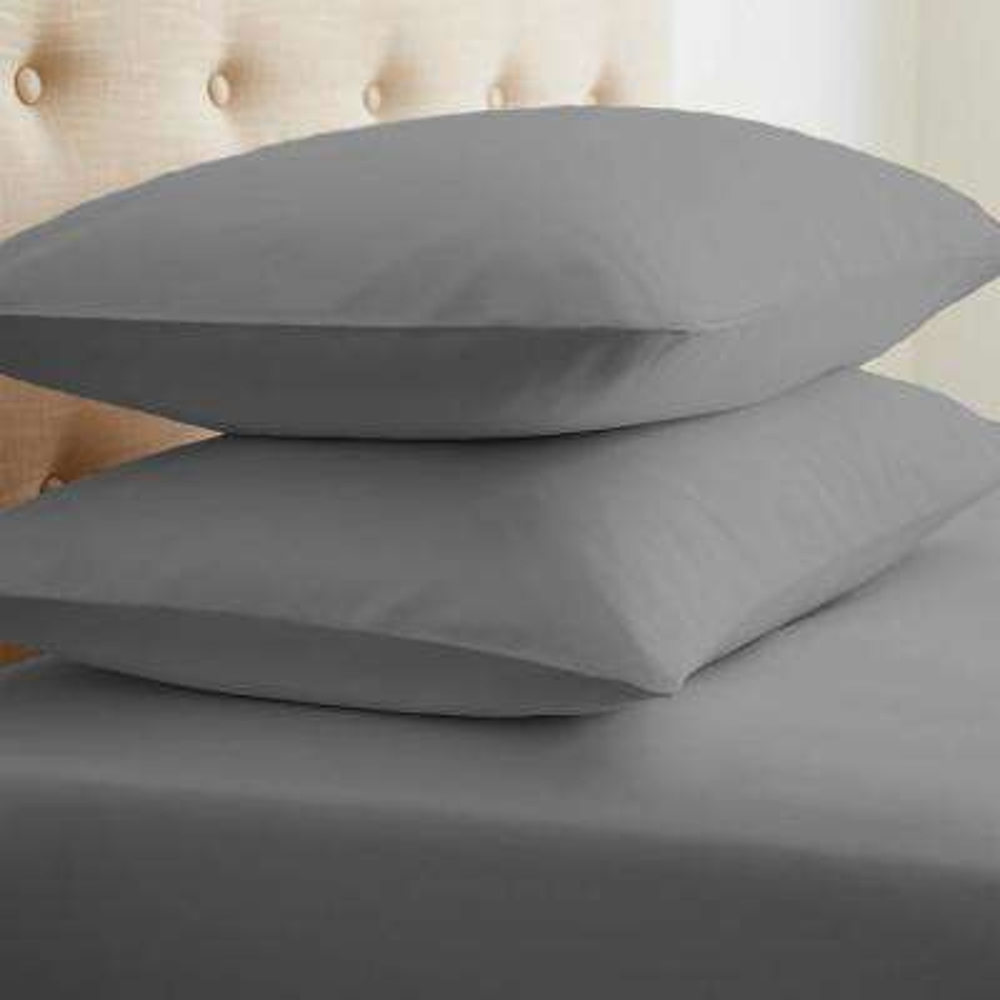 Performance Gray King 2-Piece Pillow Case Set