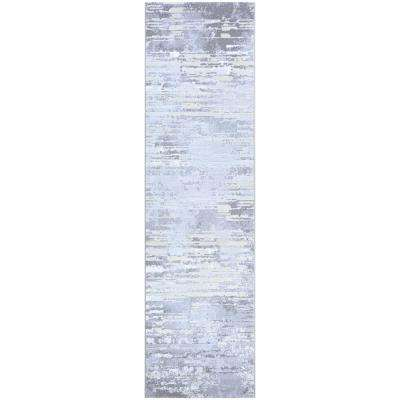 Serenity Cryptic Light Grey-Champagne 2 ft. x 8 ft. Runner Rug