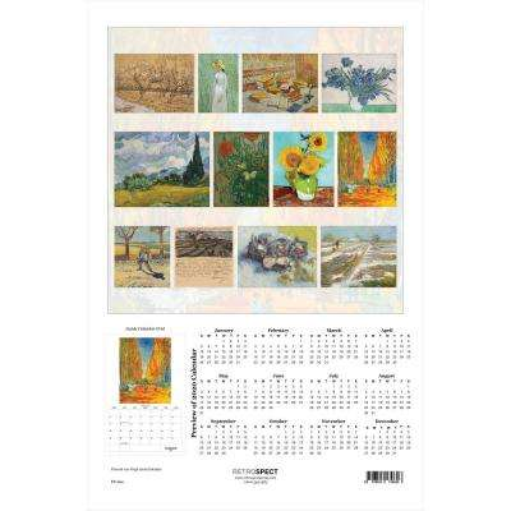 19 in. H x 12.5 in. W Vincent van Gogh - 2019 Calendar