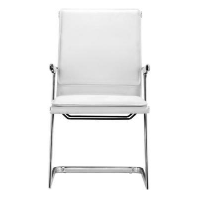 HomeRoots Julia 2 Pcs White Leatherette Conference Chair