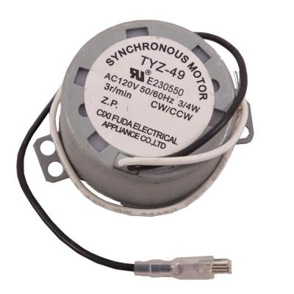 Replacement Oscillation Motor for Evaporative Cooler Models: MC37V, MC61V