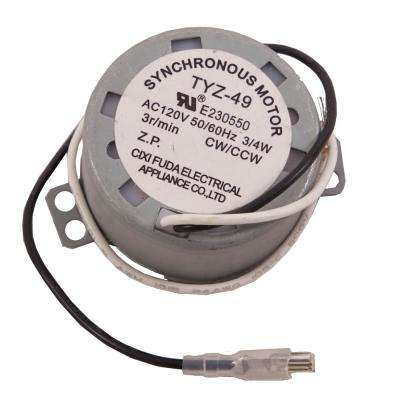 Replacement Oscillation Motor for Evaporative Cooler Models: MC37V, MC61V