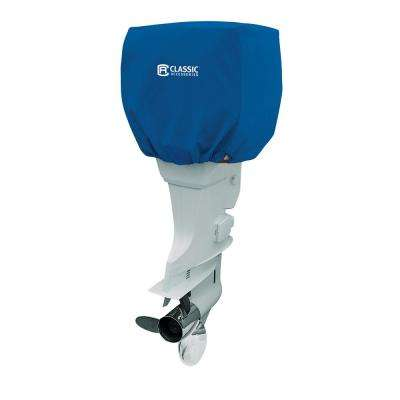 Stellex 115 to 225 HP Trailerable Outboard Motor Cover