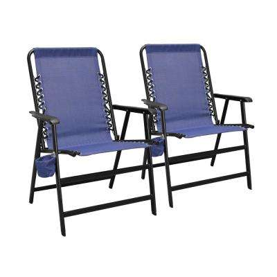 XL Suspension Blue Metal Folding Lawn Chair (2-Pack)