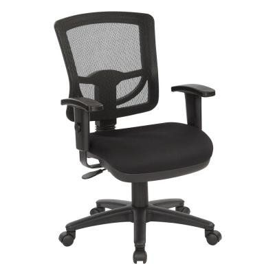 ProGrid FreeFlex Black Mesh Back Task Chair