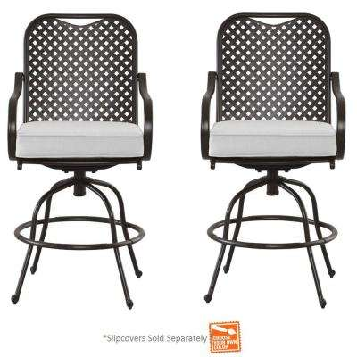 Fall River 2-Piece Metal Motion Outdoor Dining Chair with Bare Cushion