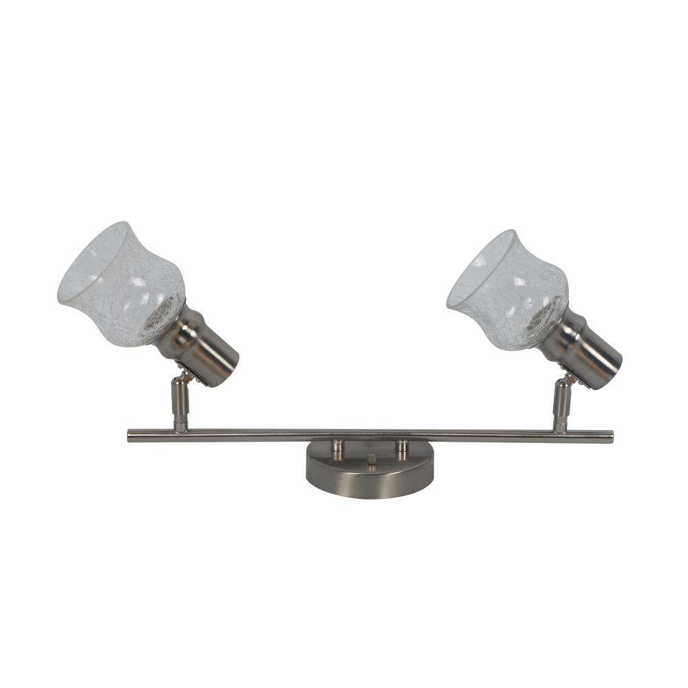 Vieste 1.4 ft. 2-Lights Satin Nickel Track Lighting Kit