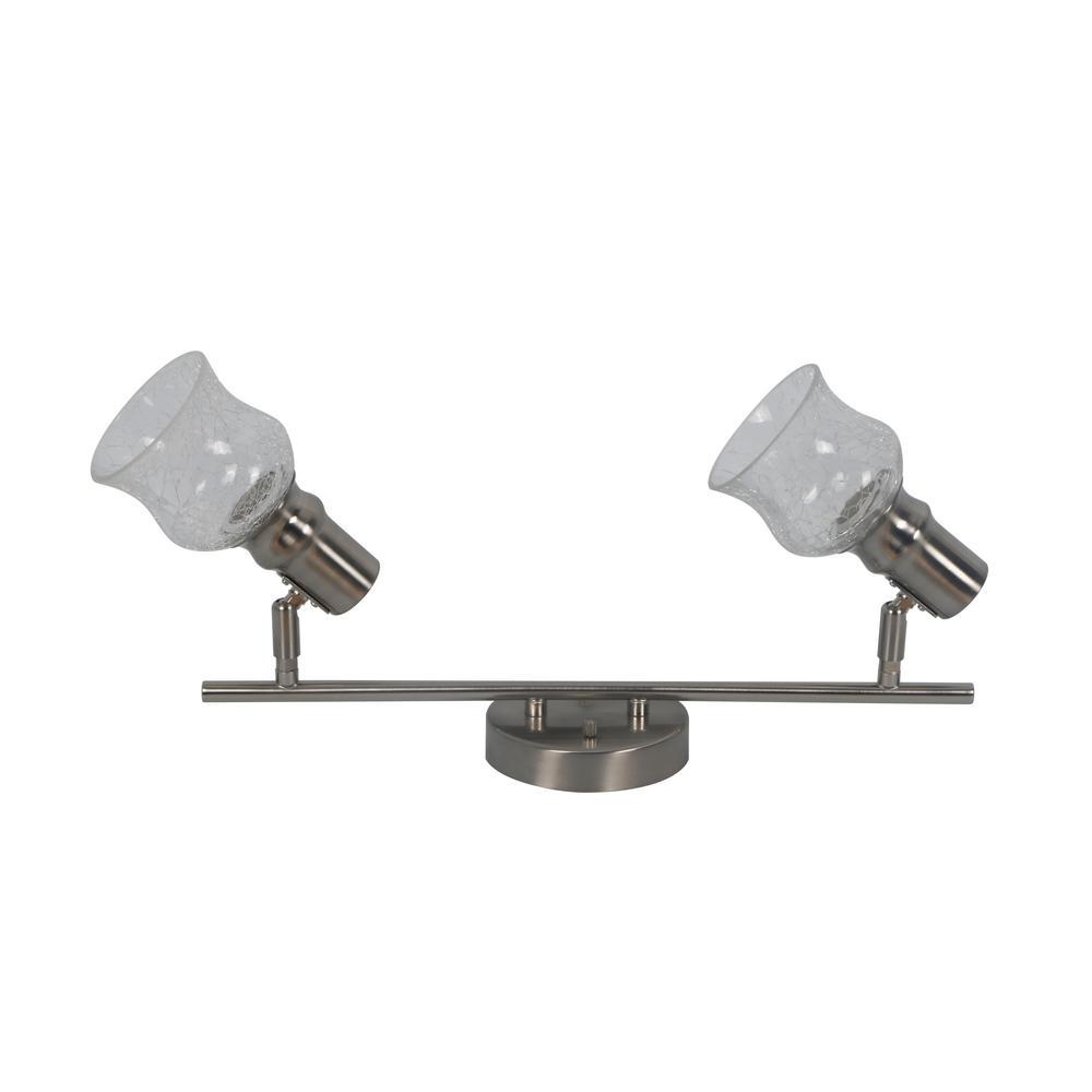 Vieste 1.4 ft. 2-Lights Satin Nickel Track Lighting Kit