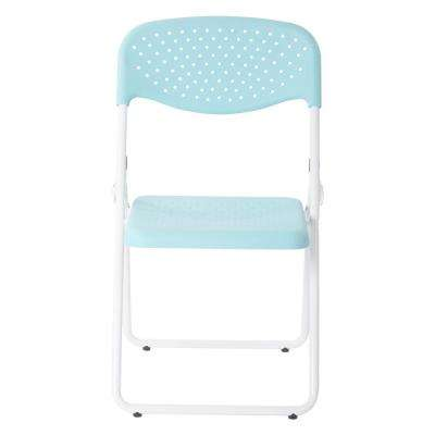 Mint Plastic Folding Chair with Seat/Back and White Frame( 4-Pack)