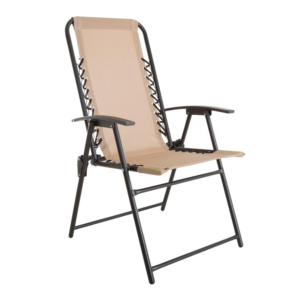 Patio Lawn Chair in Beige