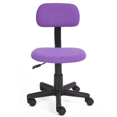 Yanyan Purple Fabric Task Chair