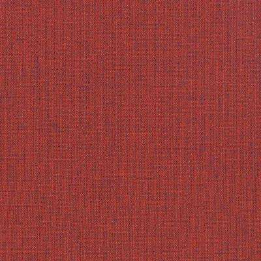 Beacon Park CushionGuard Chili Patio Chaise Lounge Slipcover