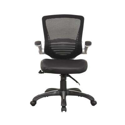 Walden Black PU Leather Ergonomic Office Chair