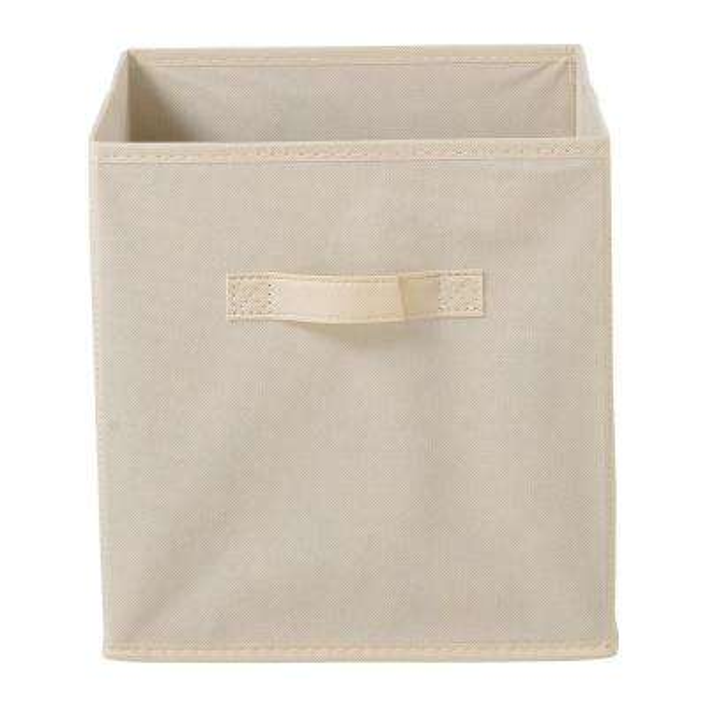 Beige Fabric Bin (4-Pack)