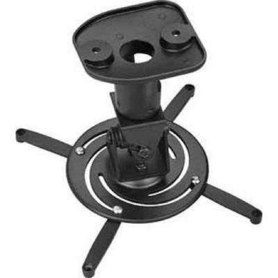 Universal Projector Mount 360-Degree Swivel