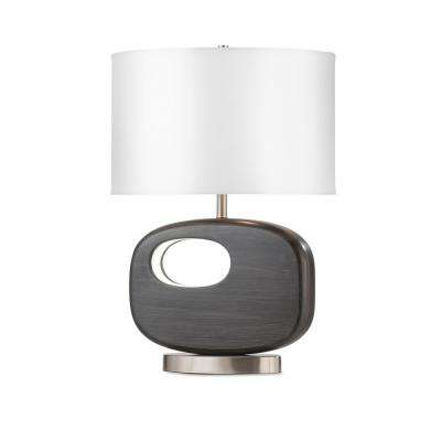 Offset 23 in. Charcoal Gray Reclining Table Lamp