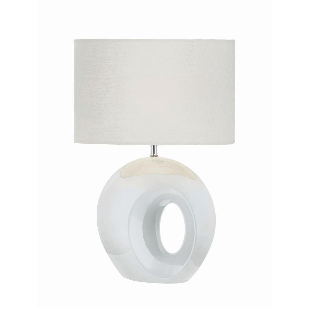 Illumine Zappa 23.5 in. White Table Lamp