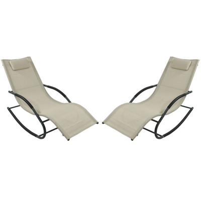 Beige Rocking Wave Sling Outdoor Lounge Chair with Pillow (Set of 2)