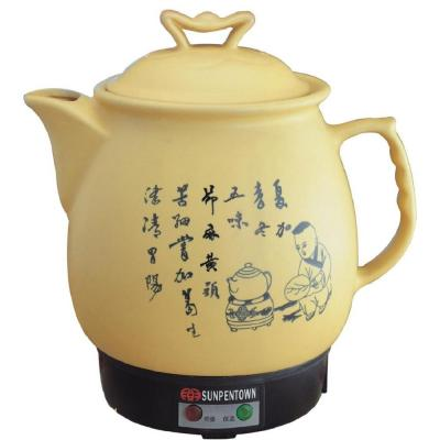 SPT 16-Cup Beige Ceramic Electric Kettle with Keep Warm Setting
