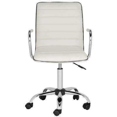 Jonika White Leather Office Chair
