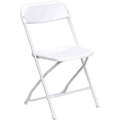White Poly Dining Folding Chair