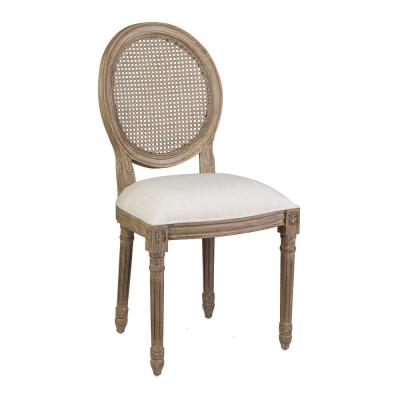 Jasmine Mahogany Dining Chair (Set of 2)