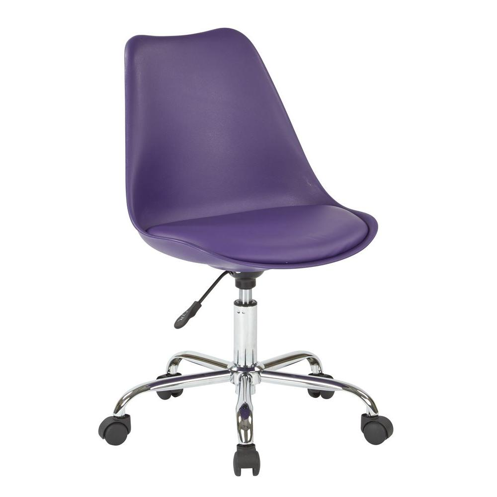 Emerson Purple Office Chair