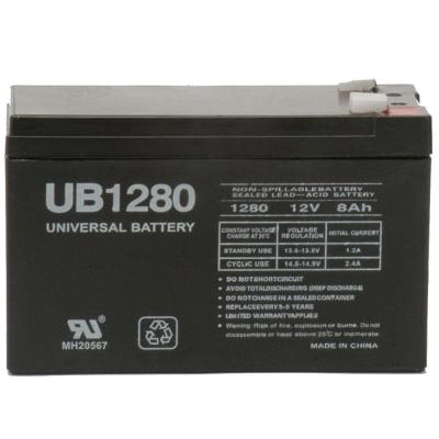 12-Volt 8 Ah F2 Terminal Sealed Lead Acid (SLA) AGM Rechargeable Battery